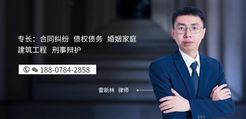 『贺州离婚律师』离婚如何争取子女抚养权