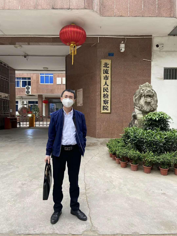 『贺州刑事律师』『贺州律师』雷新林律师成功为涉嫌故意毁坏财物罪当事人办理取保候审。